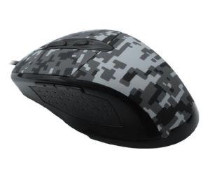 keyboard commando
